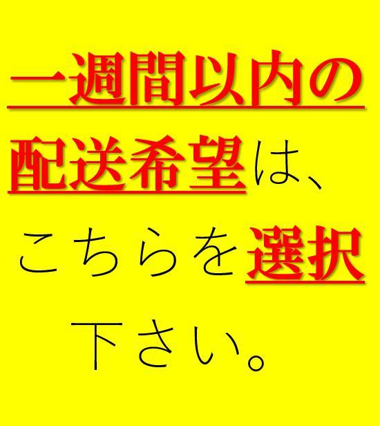 〒sokutatu