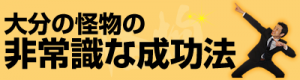 mailmag_title